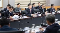 금융당국, 신종 코로나 사태 관련 금융상황 점검회의 개최