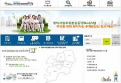 대구시, '정비사업 추정분담금 정보시스템' 운영