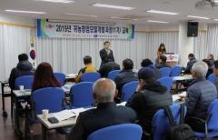 경북농기원, '귀농창업모델 개발과정' 교육생 모집