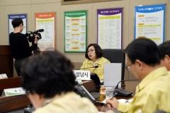 성남시, 신종 코로나바이러스 감시·대응 '총력'