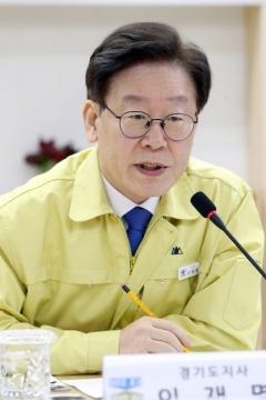 """이재명 """"'신종 코로나바이러스' 민·관 가용자원 총동원해 조기 확산 방지할 것"""""""