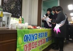 청도군, 외래산부인과 운영 및 출산지원사업 홍보