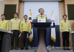 우한 현지 한국인 700명 송환…비행기 값은 무료?