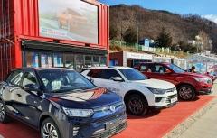 쌍용차, 2月 내수서 5100대 판매…전년比 32.7%↓