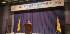 """안혜영 경기도의회 부의장 """"현실적 소비자 불편 해결 통해 소상공인 지원할 것"""""""