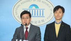 정의당, 총선 3호 공약 '최고임금제' 도입