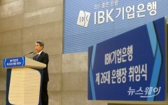기업은행, '중견기업 온라인 일자리박람회' 개최