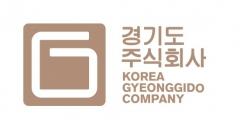 경기도주식회사, 도내 우수 중소기업 '라오스 진출'  MOU 체결