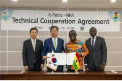 석유관리원, 가나 국립석유청과 기술협력 동의서 체결