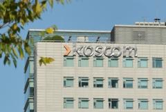 코스콤, 지자체 공공배달앱 개발에 힘 보탠다