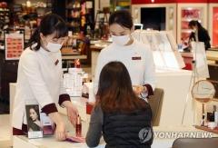 이번엔 중국發 신종 코로나…화장품 업계 '산 넘어 산'