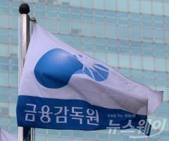 'DLF 사태' 손태승·함영주 중징계…하나·우리금융 지배구조 '먹구름'(종합)
