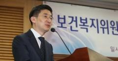 """김세연 복지위원장 """"연금보험료 인상 검토해야"""""""