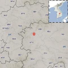 경북 상주서 규모 3.2 지진…인근 지역 신고·문의 50건