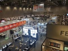 킨텍스, '2020 코리아렌탈쇼' 오는 8월 개최