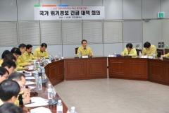 인천교통공사, `우한 폐렴` 확산 방지 총력...긴급대책회의 개최