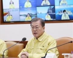 문 대통령, 신종 코로나바이러스 '빈틈 없는 관리' 약속