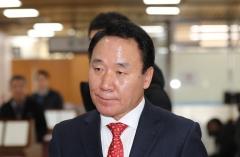염동열, '강원랜드 채용비리' 1심서 징역 1년