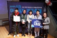 아시아문화전당 연극 '우산도둑', 서울어린이연극상 3관왕 수상