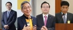 금융사 CEO에 '내부통제 미흡  책임'…금융지주 지배구조 '흔들'