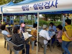 인천 미추홀구 '건강증진 120센터', 주민건강 지킴이로 자리매김