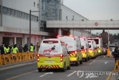 우한 교민 인재개발원 총 528명 입소…8명 추가