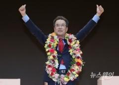 제24대 농협중앙회장에 '경기 출신' 이성희 前낙생농협 조합장
