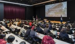 아시아문화원, 2020 사회적가치 비전 선포식