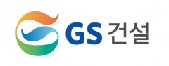 GS건설, 2Q 영업익 1651억원···전년比 19.8% ↓