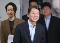 """안철수 """"2월2일 신당 창당 추진계획 발표"""""""