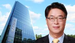 """예탁원, '비전 2030' 수립…""""혁신 금융플랫폼으로 도약"""""""