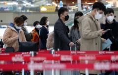 내일부터 한국 입국 일본인, 3단계 걸쳐 입국 심사