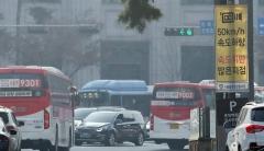 민주당, 총선 공약으로 '보행자 교통안전' 내세워