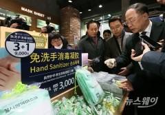 홍남기 부총리, '신종 코로나바이러스 관련 경제현장 실태 점검'
