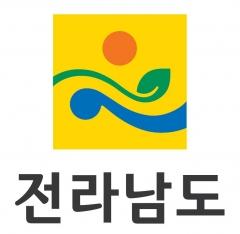 전라남도, 블록체인으로 친환경 농산물 생산·유통 관리