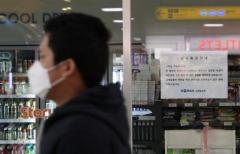 하나로마트, 19만개 마스크 공급···서울·경기 제외