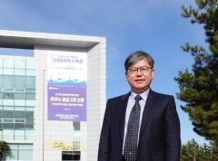 전남테크노파크, '중기부 산업기술단지 거점기능강화사업' 전국 최우수 S등급 획득