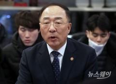 """홍남기 """"우리 경제 멈춤위기 방지…기재부 선제대응해야"""""""