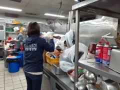 인천시 특사경, 식품위생법·원산지 표시 위반 대형음식점 및 수산물판매업소 적발