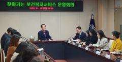 신안군, 찾아가는 '보건·복지' 통합서비스 구축·운영