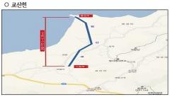 인천시, 지역 건설산업 활성화 추진 협약 체결