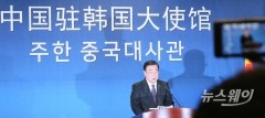 한·중 우호 말하는 싱하이밍 신임 주한 중국대사