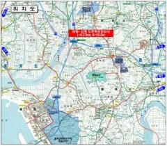 경기도, 지방도 302호선 이화~삼계(2) 도로공사 올해 상반기 착공