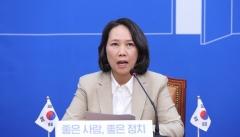 민주당, 영입인재 16호 베트남 이주여성 원옥금