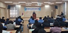 광양시, '2020 중소기업 지원시책 설명회' 개최
