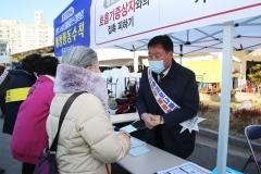 김산 무안군수, 신종 코로나바이러스 감염 예방 홍보