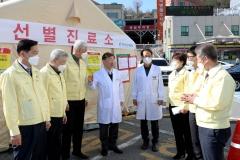전남도의회 보건복지환경위, 신종 코로나바이러스 감염 대응 활동