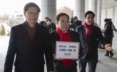 한국당, 이해찬 '입국 금지하는 나라 없다' 발언에 고발