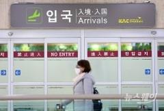 """항공사, '잔인한 2월'…""""인건비 절감 뿐 답 없다"""""""