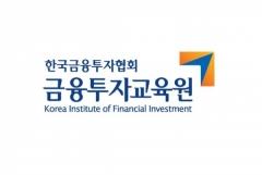 금투협, '나재철號' 조직혁신방안 발표…'회원사·업권' 중심으로 개편